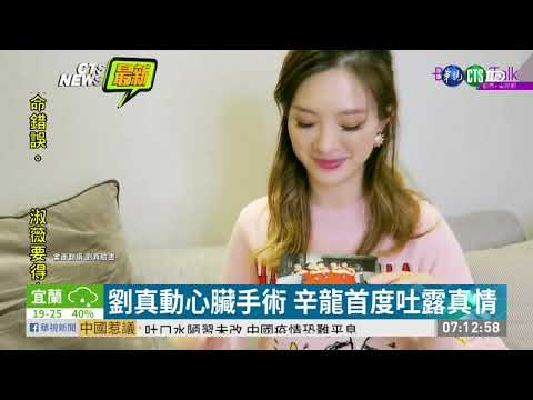 中華電視公司