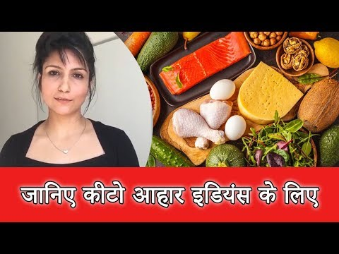 Download Hindi Food On Keto Diet Or Ketogenic Diet Video 3GP Mp4 FLV