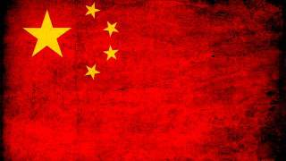 Himno Nacional de China/China National Anthem