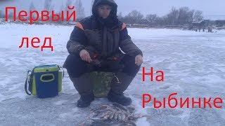 Рыбинское море зимняя рыбалка