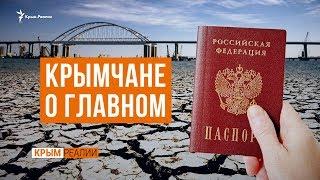Плохой урожай и Керченский мост. Итоги года