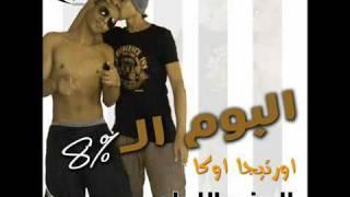 YouTube - اوكا و اورتيجا 8- (( مهرجان السماكين )) 2011.wmv.flv