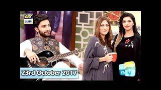Good Morning Pakistan Guest: Ahad Raza Mir - 23rd October 2017