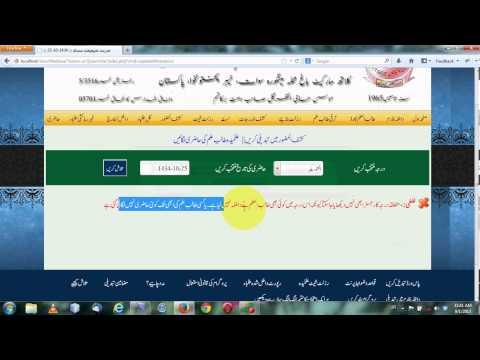 Madrasa Management Software Download Sourceforge Net