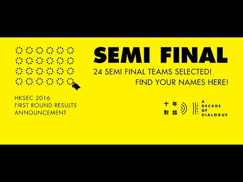 HKSEC 2016 Semi Final Highlights