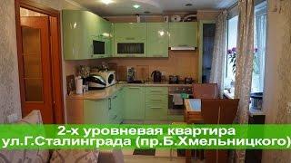 Продам квартиру в г.Днепр с ремонтом, ул.Героев Сталинграда. Куплю квартиру в Днепре