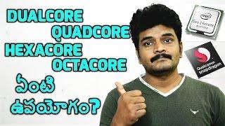 processor cores telugulo (dual vs quad vs hexa vs octa cores)