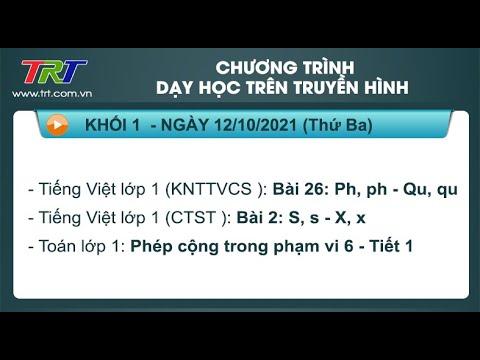 Lớp 1: Tiếng Việt (2 tiết); Toán. - Dạy học trên truyền hình TRT ngày 12/10/2021