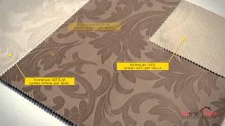 Мебельная ткань ASTRUM Арт.: MT-01046