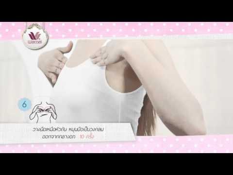Foto.otzyvy การเสริมเต้านม