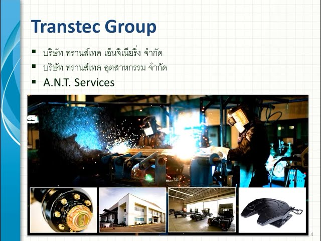 Transtec Products Knowledge