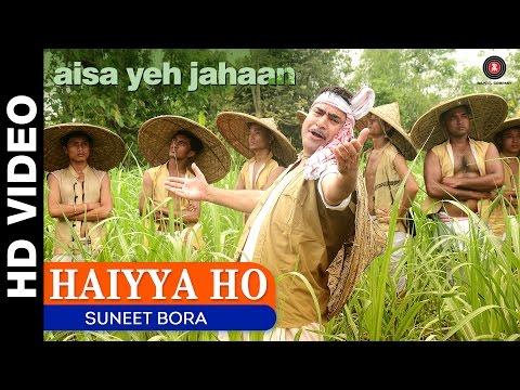 Haiyya Ho