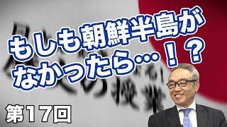 第30回 日本の企業がどんどんアメリカに行く理由とは!?