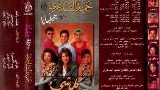 تحميل و مشاهدة Jeeliana Group - Awalia I فرقة جيليانا - عوالي MP3