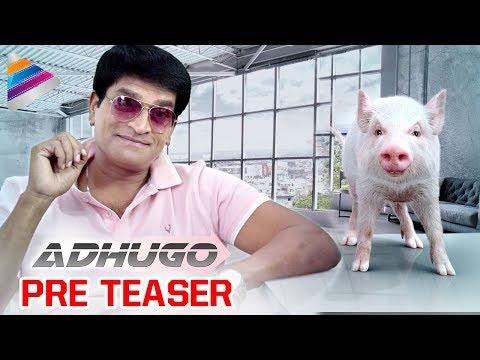 Adhugo Movie Pre Teaser | Ravi Babu | Latest Telugu Movie Trailers 2017 | #Adhugo | Telugu Filmnagar