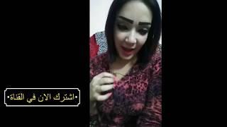 مكالمة فيديو بنت مصرية جميلة  علي بث المباشر Imo Video Call