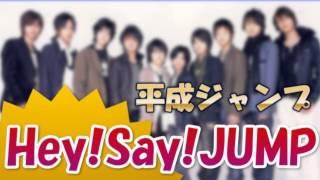 HEY!SAY!JUMP岡本圭人がリスナーから挑戦状を叩きつけられる!!