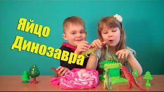 Динозавры для детей 5 лет! Сказка про яйцо динозавра!