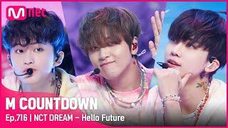 [NCT DREAM - Hello Future] Comeback Stage | #엠카운트다운 EP.716 | Mnet 210701 방송