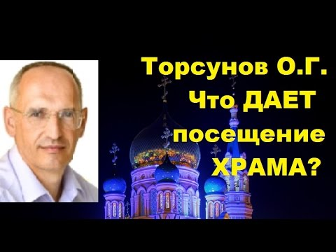Православный храм византии