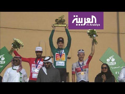 العرب اليوم - شاهد: ناصر بهاوس بطلاً لطواف السعودية 2020
