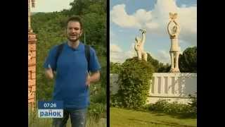 Україна Вражає: Столиця Гончарства - Ранок - Інтер