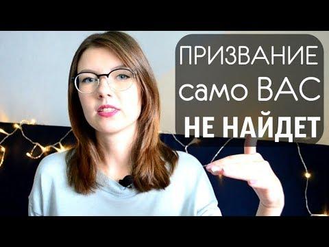 Надежные российские брокеры бинарных опционов