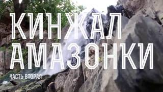 Сбербанк_2