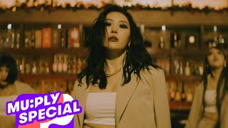 SUNMI - 'Gotta Go' Dance Performance | mu:fully Special