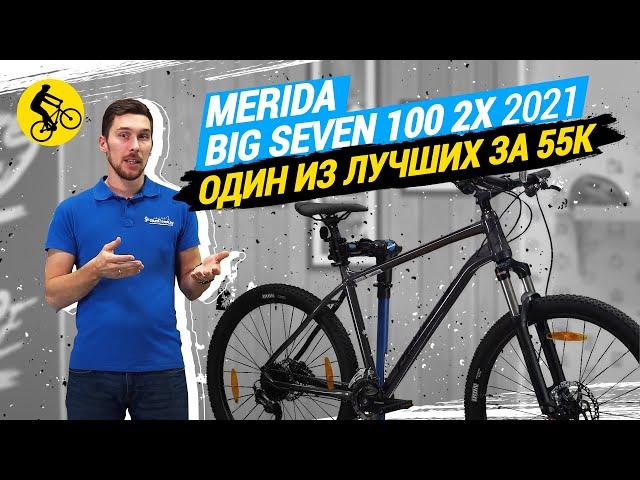 Видео Велосипед Merida Big.Seven 100-2X Anthracite (Black)