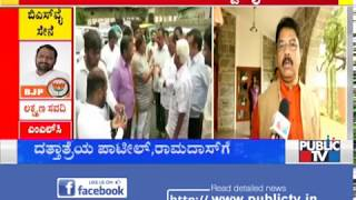 Karnataka Cabinet Expansion: R Ashok Reacts On Getting Minister Post