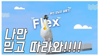 [고효주 HyojooKo X Visit Busan] Message from HyoJoo Ko, Busan Promotional ambassador의 이미지