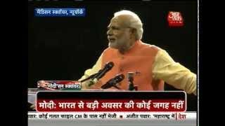 PM Narendra Modi's speech at Madison Square in New York (PT-2)