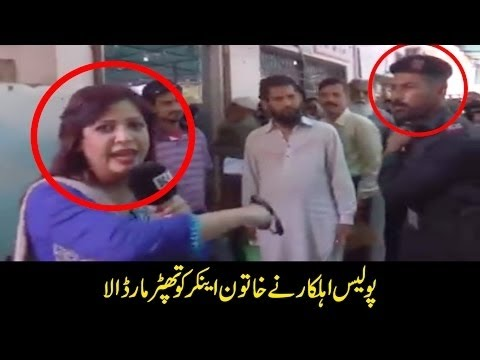 FC Soldier Slaps Female TV Reporter, Then Files FIR Against Her | Dunya News