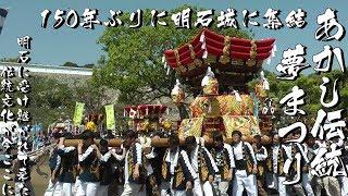 宗賢神社(清水新田) 布団太鼓