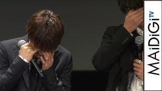 三代目JSB岩田剛典、共演者への質問に大照れしぐさに歓声も映画「去年の冬、きみと別れ」ジャパンプレミア2