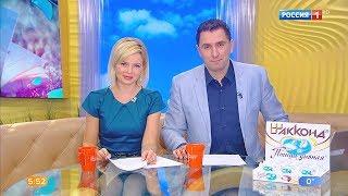 Елена Николаева Эфир от 16 04 2019 Full HD