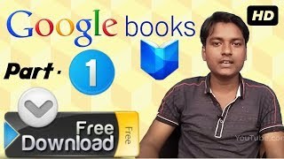 How to Download Google Books for Free in PDF fully without Using any Software | 4 Best Websites