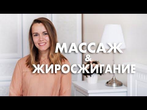 Татьяна устинова похудела видео
