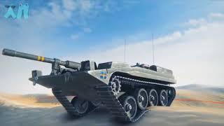 World of Tanks Приколы   смешной мир танков 39