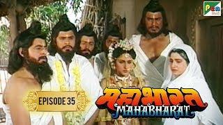 द्रौपदी की पांच पांडवो के विवाह का रहस्य | Mahabharat Stories | B. R. Chopra | EP – 35 - Download this Video in MP3, M4A, WEBM, MP4, 3GP
