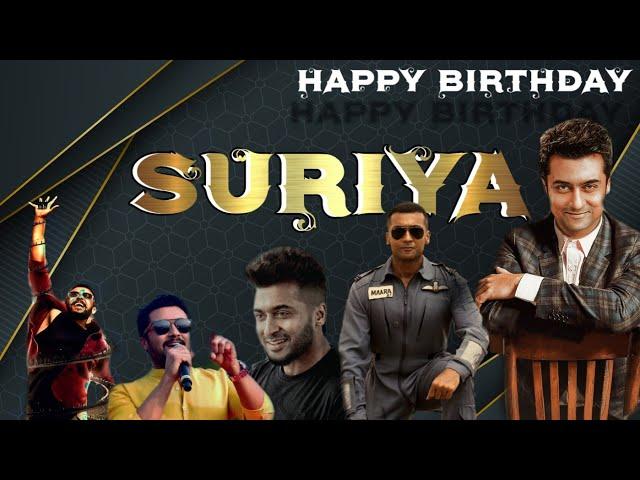Video Pronunciation of Suriya in English