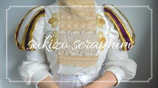 sakizo seraphim - bodice making