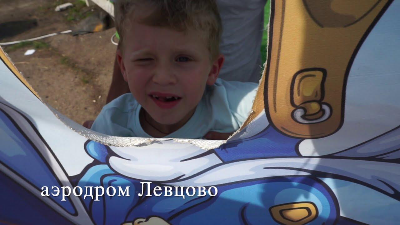 Видео в кемпинге Левцово