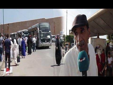 العرب اليوم - أزمة النقل تتفاقم خلال العطلة الصيفية في المغرب