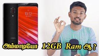 அம்மாடியோ 12GB Ram & Snapdragon 855 ஆ? |  Lenovo Z5 Pro GT Full Details in Tamil