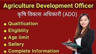 Agriculture Development Officer (ADO) Exam Pattern ADO Syllabus 2020, ADO Exam 2020,ADO Exam Pattern