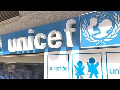 Εισαγγελική έρευνα για την Unicef