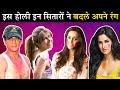 Katrina Kaif, Priyanka Chopra, Deepika Padukone