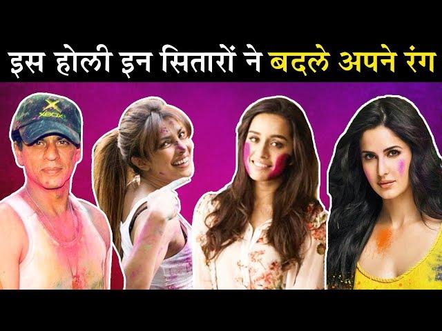 Katrina Kaif, Priyanka Chopra, Deepika Padukone | Stars Who Changed Colors | Holi 2019